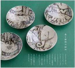 森と動物の絵皿