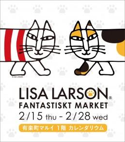 LISA LARSON FANTASTISKT MARKET 有楽町マルイ1階 カレンダリウム